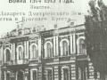 uezdnaya-zemskaya-uprava