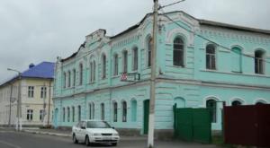 Здание дмитриевской женской гимназии в наши дни