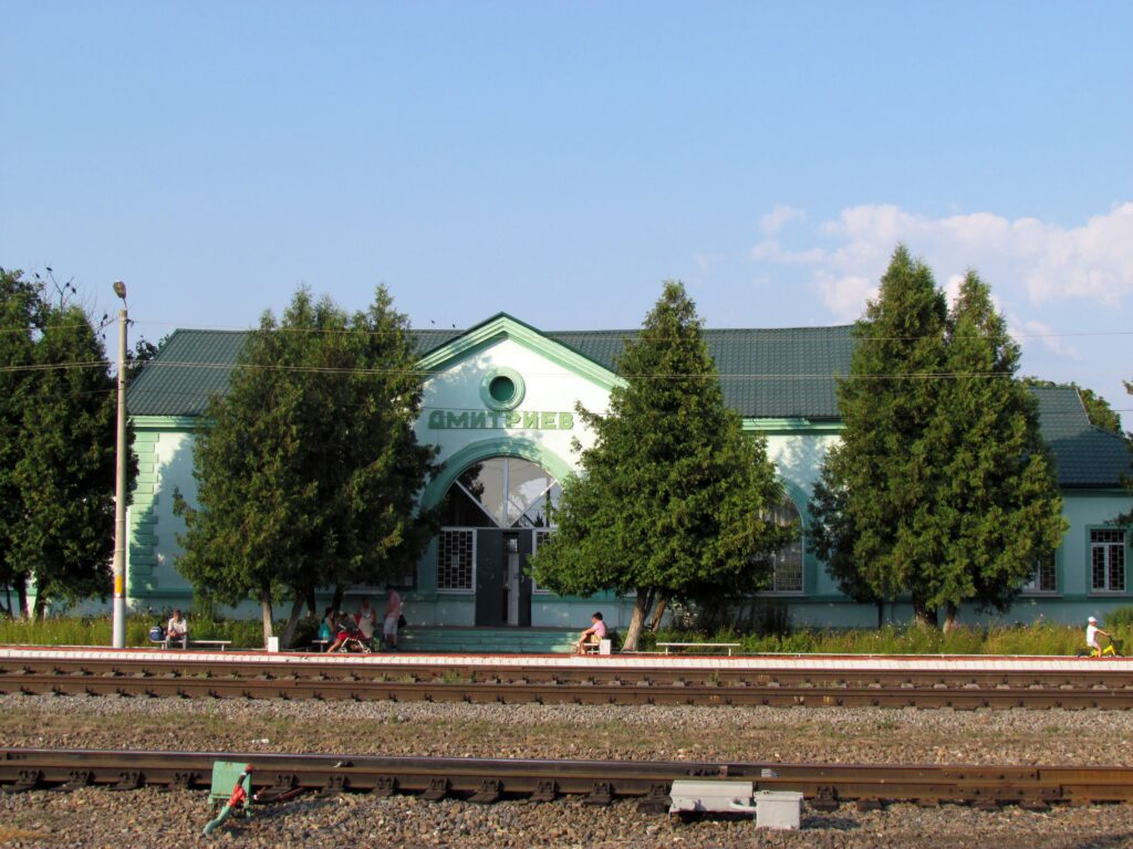 Здание железнодорожного вокзала в Дмитриеве